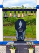 Часовня Иверской иконы Божией Матери - Софрино, посёлок - Пушкинский район и г. Королёв - Московская область
