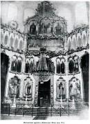 Церковь Спаса Преображения (старая) - Дятьково - Дятьковский район и г. Фокино - Брянская область