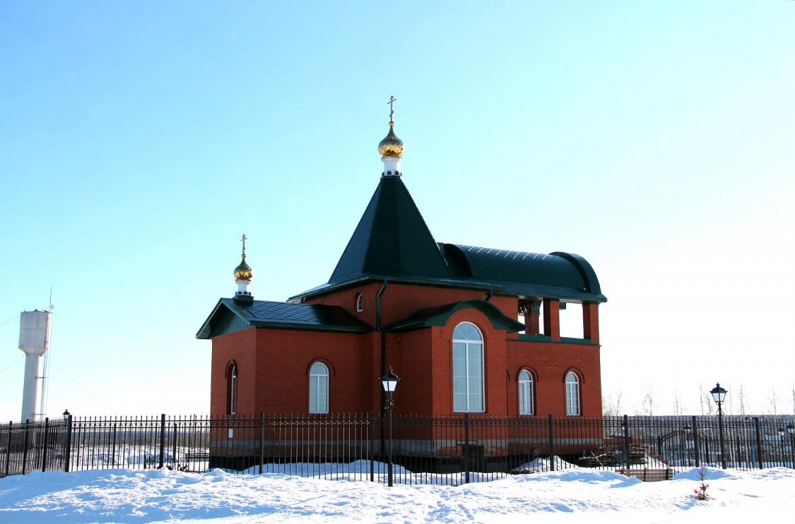 Церковь Димитрия Солунского, Ступино