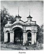 Церковь Николая Чудотворца - Злынка - Злынковский район - Брянская область