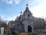 Саратов. Екатерины великомученицы, церковь