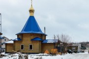 Церковь Казанской иконы Божией Матери - Красный Путь - Домодедовский район - Московская область