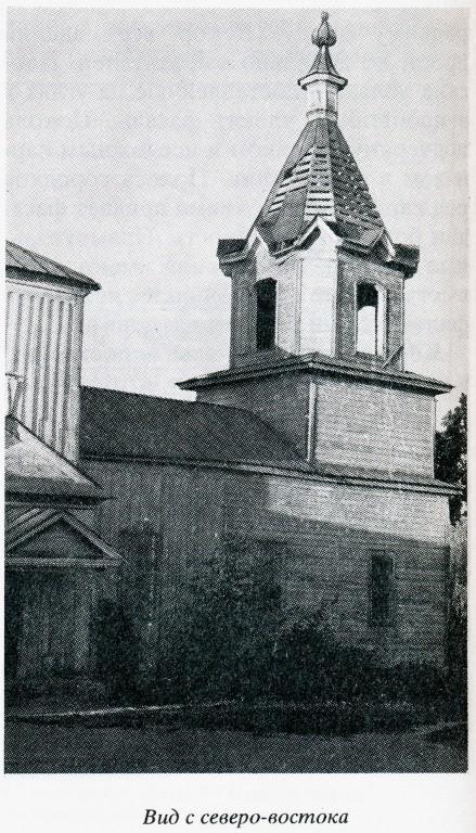 Церковь Троицы Живоначальной, Старый Кривец