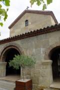 Монастырь пророка и царя Давида - Тбилиси - Тбилиси - Грузия