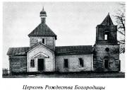 Церковь Рождества Пресвятой Богородицы (старая) - Стечна - Погарский район - Брянская область