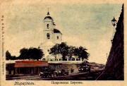 Церковь Покрова Пресвятой Богородицы (старая) - Тирасполь - Тирасполь (Приднестровье) - Молдова