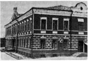 Домовая церковь Иоанна Богослова при бывшем Духовном училище - Севск - Севский район - Брянская область