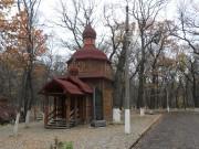 Ровеньки. Георгия Победоносца, церковь