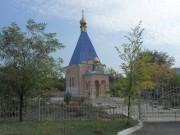 Часовня Николая Чудотворца - Краснодон - Краснодонский район - Украина, Луганская область