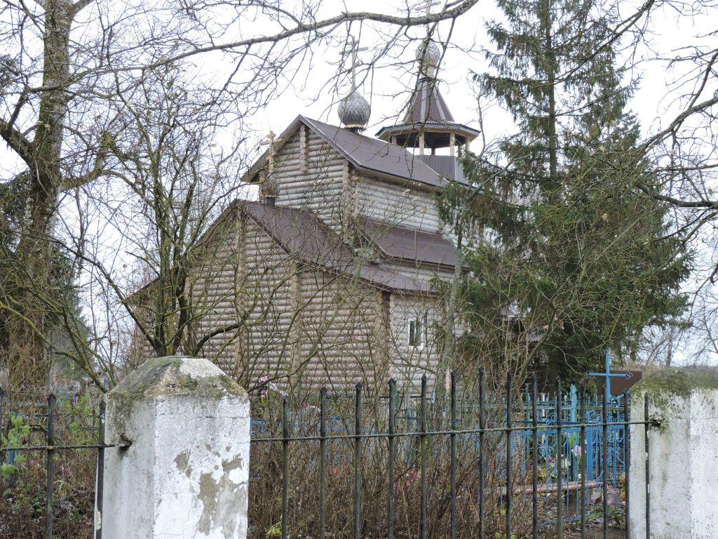 Церковь Рождества Иоанна Предтечи, Дмитровск