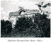 Церковь Воскресения Христова - Калачево - Ивановский район - Ивановская область