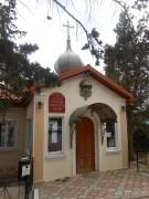 Часовня Луки (Войно-Ясенецкого) - Новый Свет - г. Судак - Республика Крым
