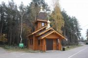 Церковь Татианы - Голицыно - Одинцовский район, г. Звенигород - Московская область