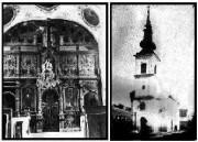 Церковь Петра Апостола - Батасек - Венгрия - Прочие страны