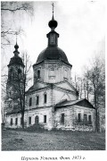 Церковь Успения Пресвятой Богородицы - Кулеберьево - Комсомольский район - Ивановская область