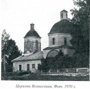 Церковь Вознесения Господня - Никулино - Пестяковский район - Ивановская область