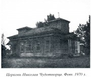 Церковь Николая Чудотворца - Шалаево - Пестяковский район - Ивановская область