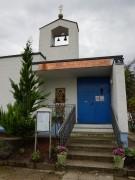 Церковь Покрова Пресвятой Богородицы - Зальцбург - Австрия - Прочие страны