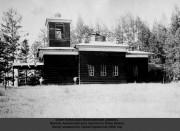 Церковь Василия Великого - Эмисси - Амгинский улус - Республика Саха (Якутия)