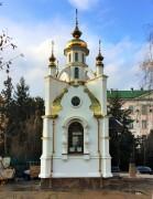 Симферополь. Николая и Александры, царственных страстотерпцев, часовня