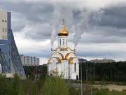 Церковь Татианы - Сургут - Сургутский район - Ханты-Мансийский автономный округ