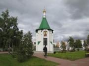 Сургут. Троицы Живоначальной, часовня