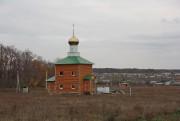 Церковь Николая Чудотворца - Севрюкаево - Ставропольский район и г. Жигулёвск - Самарская область