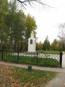 Часовня Германа Казанского - Ибреси - Ибресинский район - Республика Чувашия