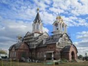 Церковь Константина и Елены (строящаяся) - Москва - Северо-Западный административный округ (СЗАО) - г. Москва