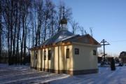 Церковь Благовещения Пресвятой Богородицы - Благовещенка - Солнечногорский район - Московская область