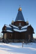 Церковь Галины Коринфской - Новогорск - Химкинский район - Московская область