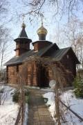 Церковь Серафима Вырицкого - Долгопрудный - Мытищинский район, г. Долгопрудный - Московская область