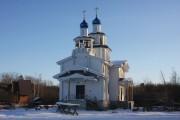 Церковь Сретения Господня - Афанасово - Мытищинский район, г. Долгопрудный - Московская область