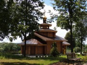 Часовня Петра и Павла - Петропавловское - Венёвский район - Тульская область