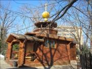 Часовня Пантелеимона Целителя - Владивосток - г. Владивосток - Приморский край