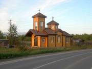Церковь Спиридона Тримифунтского - Ирдоматка - Череповецкий район - Вологодская область