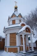 Часовня Иоасафа Печерского - Нижний Новгород - г. Нижний Новгород - Нижегородская область