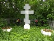 Церковь Собора Пресвятой Богородицы - Черкизово - Коломенский район - Московская область