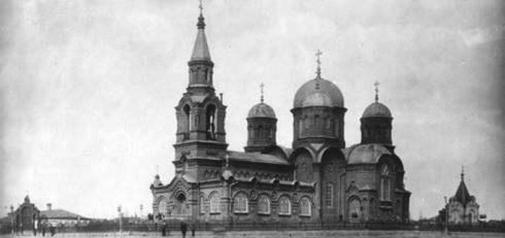 Церковь Спаса Преображения в Юзовке (старая), Донецк