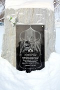 Церковь Спаса Преображения - Верхний Уфалей - г. Верхний Уфалей - Челябинская область