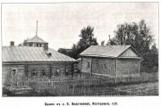 Церковь Василия Великого (старая) - Золотилово - Вичугский район - Ивановская область