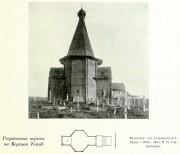 Церковь Георгия Победоносца (старая) - Верхняя Тойма - Верхнетоемский район - Архангельская область