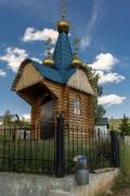 Русская Селитьба. Владимирской иконы Божией Матери, часовня