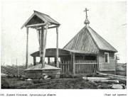 Неизвестная часовня - Колежма - Беломорский район - Республика Карелия