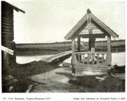 Сень над поклонным крестом - Верховье - Олонецкий район - Республика Карелия