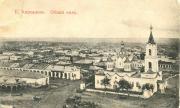 Церковь Илии Пророка - Кирсанов - Кирсановский район и г. Кирсанов - Тамбовская область