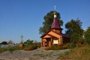 Церковь Димитрия Солунского - Семцы - Почепский район - Брянская область
