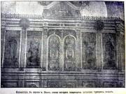 Церковь Александра Невского при 1-ом Горско-Моздокском полку - Олту (Ольты) - Эрзурум - Турция