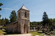 Церковь Петра и Павла - Никшич - Черногория - Прочие страны