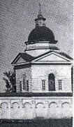 Иркутск. Неизвестная часовня при архиерейском доме